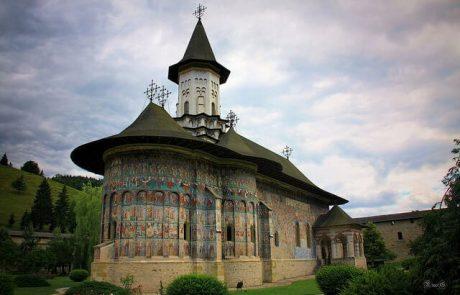 טיול לרומניה עם ובלי ילדים