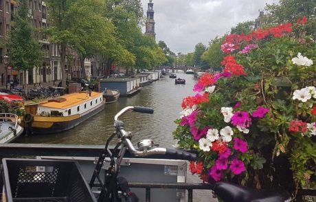 טיול להולנד ובלגיה עם הילדים